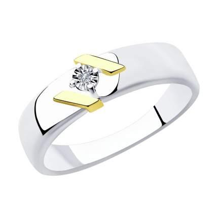 Кольцо женское SOKOLOV из серебра с бриллиантом 87010031 р.17