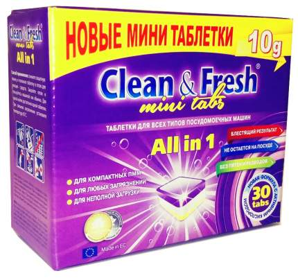 Таблетки для ПММ Clean&Fresh All in1  mini tabs (midi) 30 шт.