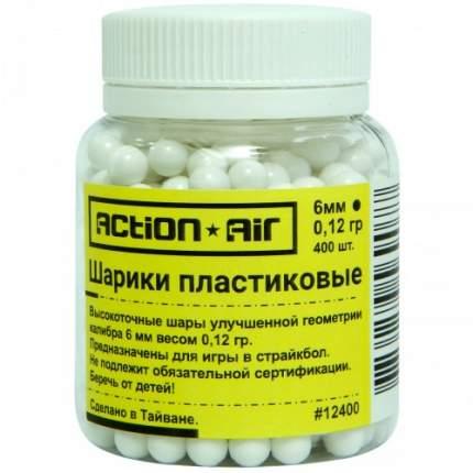 Дробь (шары пластиковые) Action Air для страйкбольных пистолетов 6 мм 400 шт (белые)