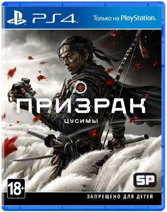 Игра Ghost of Tsushima для PlayStation 4 (нет пленки на коробке)