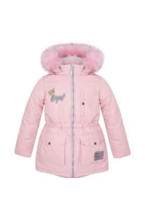 Парка детская Zukka, цв. розовый, р-р 122