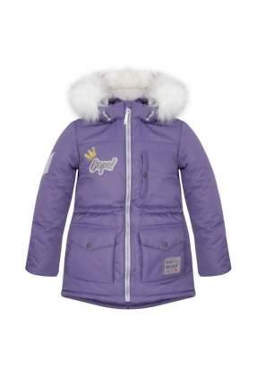 Парка детская Zukka, цв. фиолетовый, р-р 122