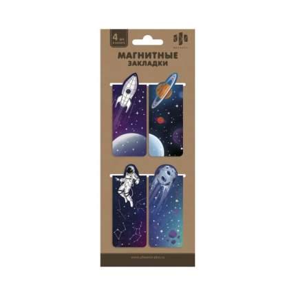 Набор закладок магнитных для книг арт. 52169 / 100 КОСМОС Феникс+
