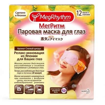 Маска для глаз MegRhythm Спелый цитрус 12 шт