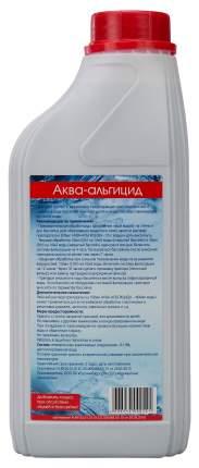 Средство для чистки бассейна Адекватные технологии 76501 Аква-Альгицид Дезавид 1000 мл