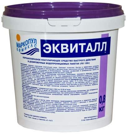 Средство для чистки бассейна Эквиталл 76505 0,8 кг