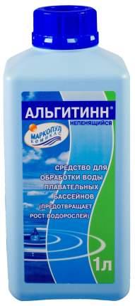 Средство для чистки бассейна 76506 Альгитинн 1 л