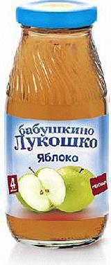 Нектар Бабушкино Лукошко яблоко с 4 месяцев