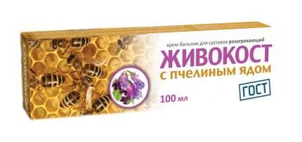 Живокост с пчелиным ядом крем-бальзам для суставов 100 мл