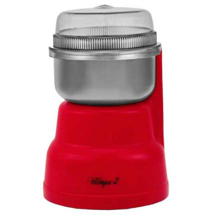 Кофемолка Великие Реки Истра-2 Red