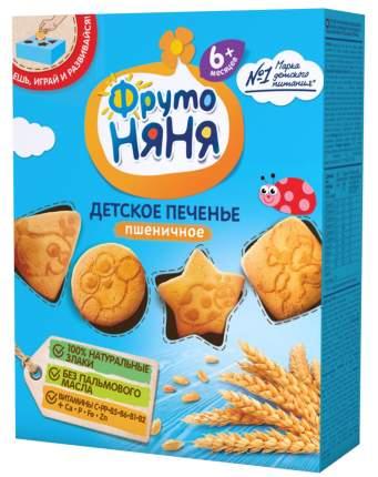Печенье ФрутоНяня растворимое пшеничное для детей раннего возраста 150 г