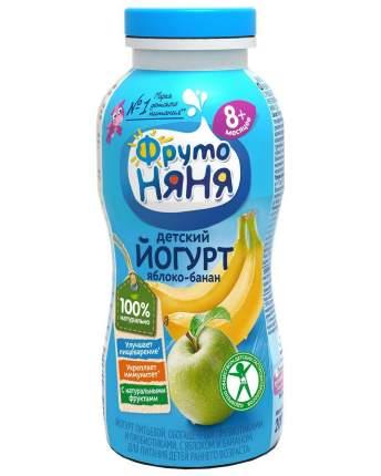 Питьевой йогурт ФрутоНяня яблоко - банан 2,5% 200 мл