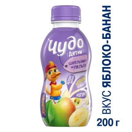 Питьевой йогурт Чудо Детки Яблоко Банан с 3 лет 2,2% 200 мл бзмж