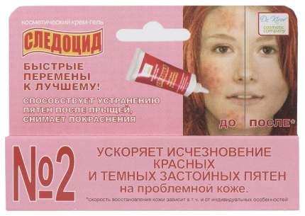 Крем-гель Следоцид 15 г