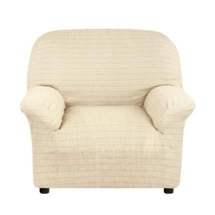 Чехол на кресло Акари гран Бежевый