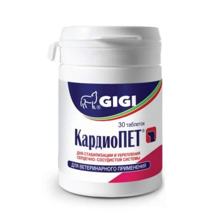 Таблетки для собак GIGI КардиоПЕТ для укрепления сердечно-сосудистой системы 30таб