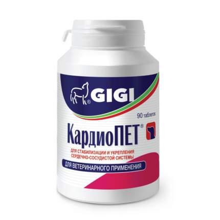 Таблетки для собак GIGI КардиоПЕТ для укрепления сердечно-сосудистой системы 90таб