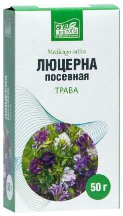 Люцерна трава 50 г Напитки Сила природы