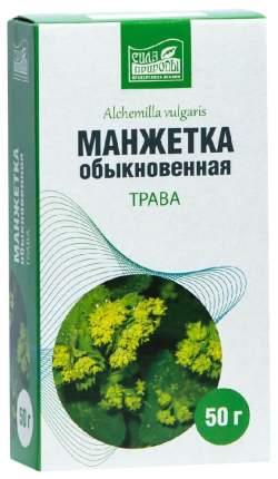 Манжетка трава 50 г Напитки Сила природы