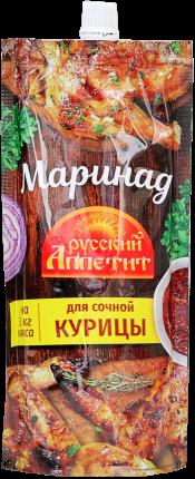Маринад Русский аппетит для сочной курицы 300 г
