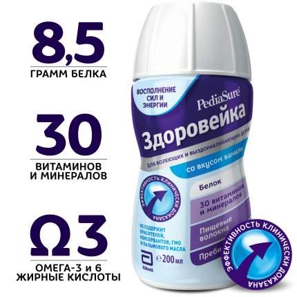 Смесь PediaSure Здоровейка с ванилью для болеющих и выздоравливающих детей с 1 года 200 г