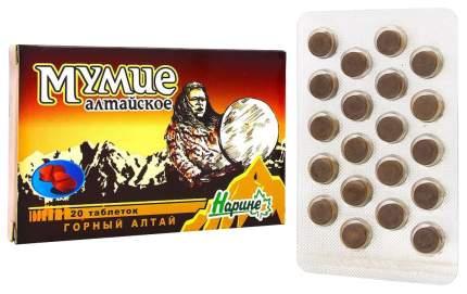 Мумие алтайское-Нарине 200 мг таблетки 20 шт.