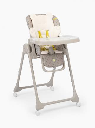 Стул для кормления Happy Baby WILLIAM PRO grey
