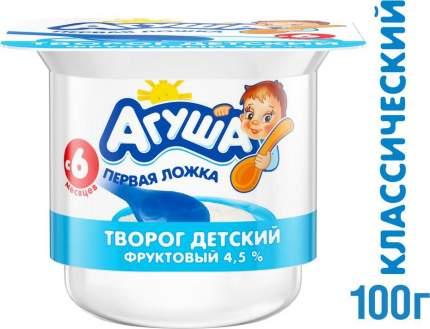 Творог Агуша детский классический 4,5% с 6 месяцев