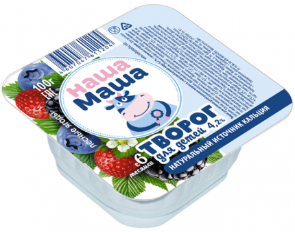 Творог Наша Маша Лесные ягоды с 6 месяцев 4,2% бзмж 100 г