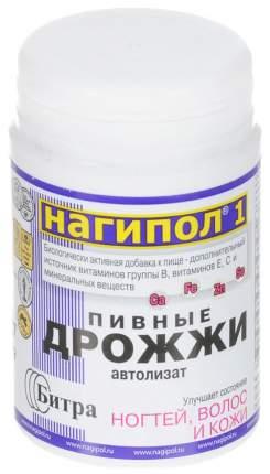 Пивные дрожжи Нагипол-1 для ногтей волос кожи таблетки 500 мг 100 шт.