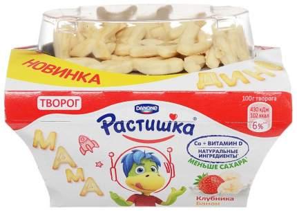 Творожок десертный Растишка печенье клубника банан 3,5% 100 г бзмж