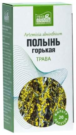 Полынь горькая трава пакеты 20 шт. Напитки Сила природы