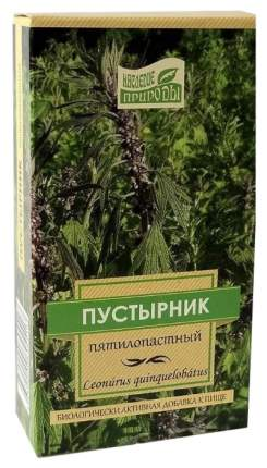 Пустырник трава 50 г  Наследие Природы