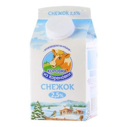 Снежок Коровка из Кореновки 2,5% 450 г