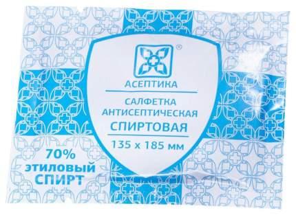 Салфетка спиртовая антисептическая 135х185 мм 120 шт.