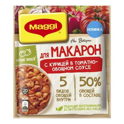 Сухая смесь Мaggi на второе д/приготовления макарон с курицей в томатно-овощном соусе 24 г