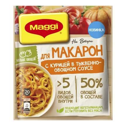 Сухая смесь Мaggi на второе д/приготовления макарон с курицей в тыквенно-овощном соусе 24г