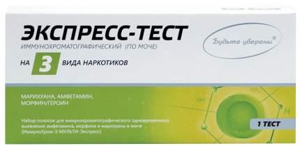 Тест-полоски Иммунохром-3-мульти-экспресс на 3 вида наркотиков в моче