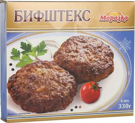 Бифштекс из говядины Морозко 330 г