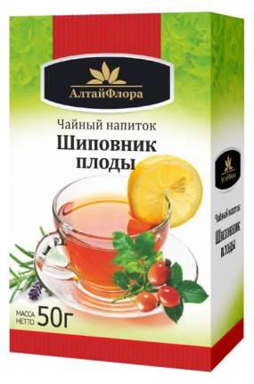 Чайный напиток Шиповник плоды 50 г АлтайФлора