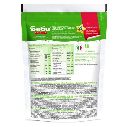 Печенье Bebi Premium Бебики без глютена с 6 месяцев, 170 г