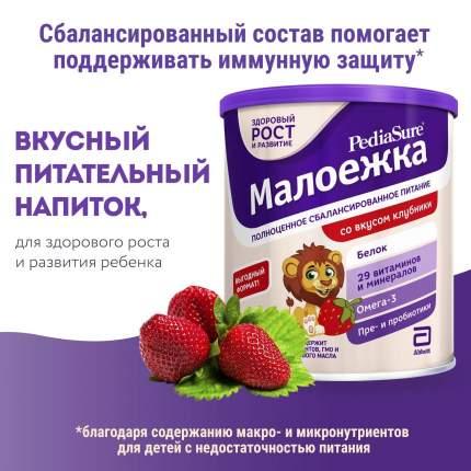 Сухая смесь PediaSure Малоежка для диетического питания со вкусом клубники, 1-10 лет, 400г