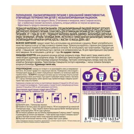 Сухая смесь PediaSure Малоежка для диетического питания со вкусом ванили, 1-10 лет, 400 г