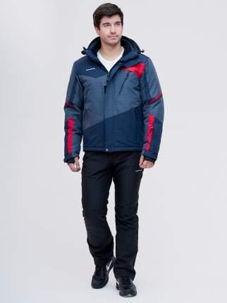 Спортивный костюм MTFORCE 02071, темно-синий