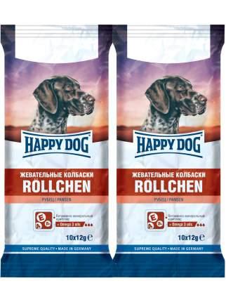 Лакомство для собак Happy Dog , палочки, рубец, 120г, 2 шт