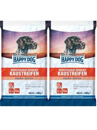 Лакомство для собак Happy Dog , палочки, индейка, 200г, 2 шт