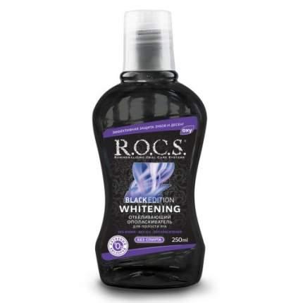 """Ополаскиватель для полости рта R.O.C.S. """"Black Edition"""" отбеливающий"""