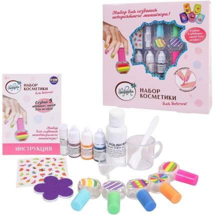 Набор декоративной косметики для девочек Зефирка DIY Создай палитру лаков для ногтей