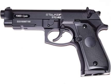 "Пистолет пневм. Stalker S92ME (аналог ""Beretta 92"") к.4,5 мм"