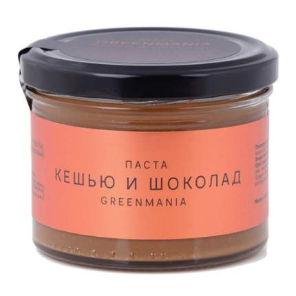Шоколадная паста Кешью и шоколад Greenmania, 200 гр.